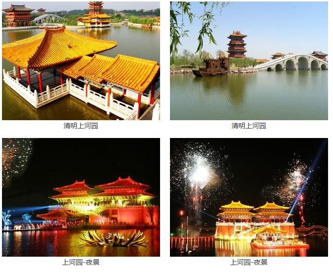 【特价】郑州,登封少林寺,洛阳赏牡丹,开封高铁五日游